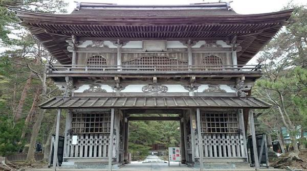 Tentokuji Temple image