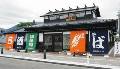 田沢湖市 image