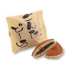 お菓子のゴンタロー 船越店 image