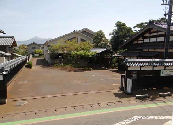 阿賀野市立吉田東伍記念博物館 image