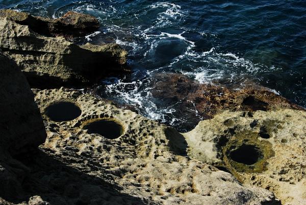 Hiranezaki Marine Potholes image