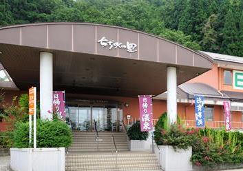 오지야시 지역간 교류 센터 유도코로 치지미노사토 image