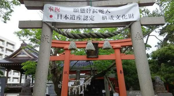 湊稲荷神社 image