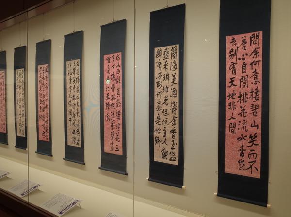 新潟市會津八一紀念館 image