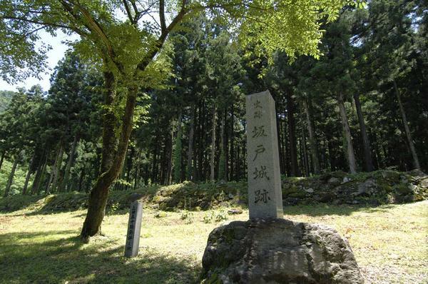 坂戶城跡 image