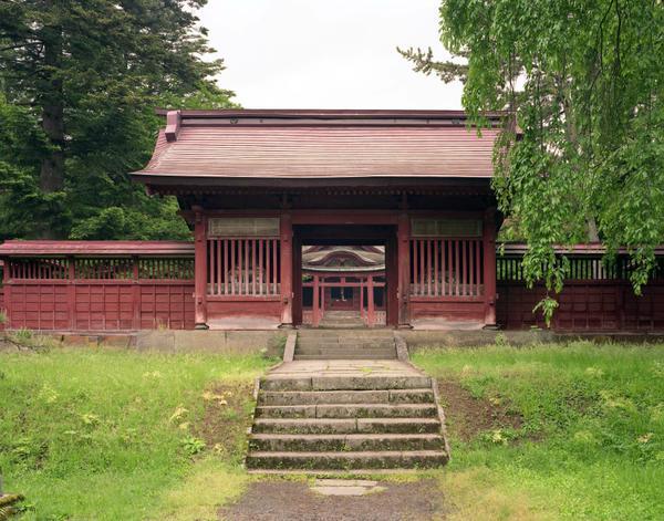 高照神社 image