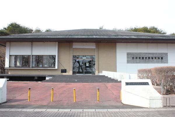 三沢市歴史民俗資料館 image
