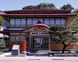 太宰の宿 ふかうら文学館 image