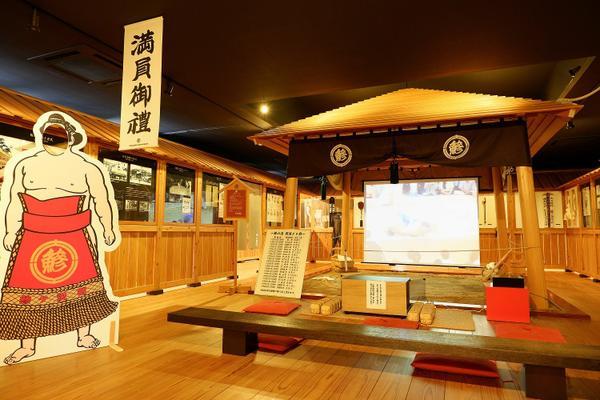 鰺ケ沢相撲館(舞の海ふるさと桟敷) image