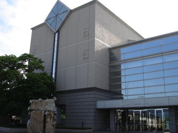 青森県近代文学館 image