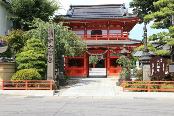 大円寺 image