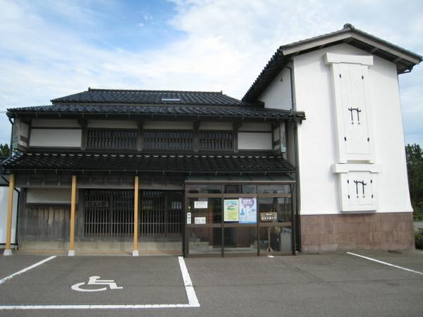 石川県銭屋五兵衛記念館・銭五の館 image