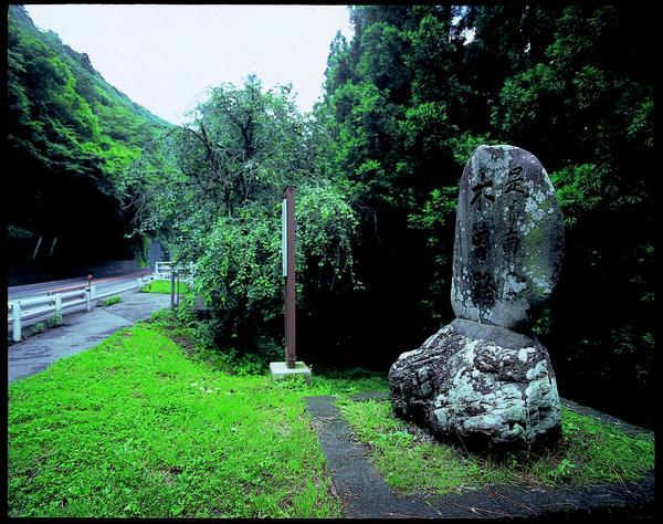 是より南木曽路の碑 image
