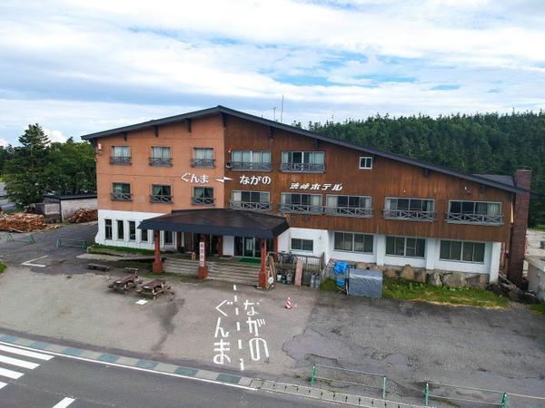 県境の宿 渋峠ホテル/渋峠のパン屋さん image