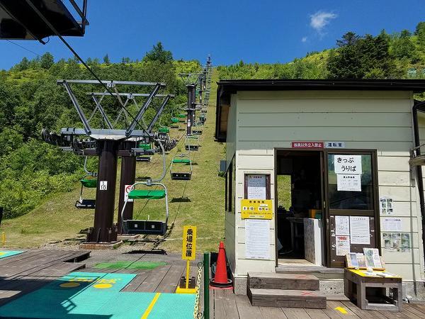 前山サマーリフト image