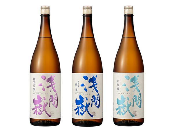 大塚酒造株式会社 image