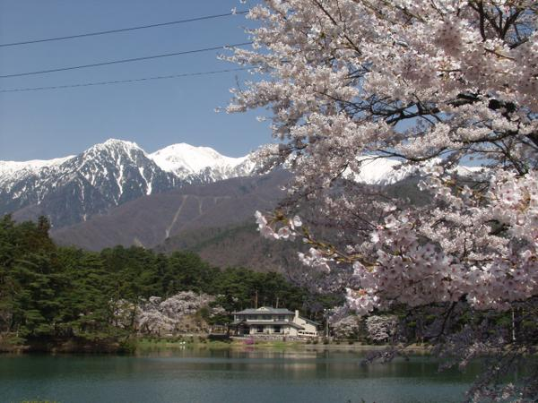 千人塚公園 image