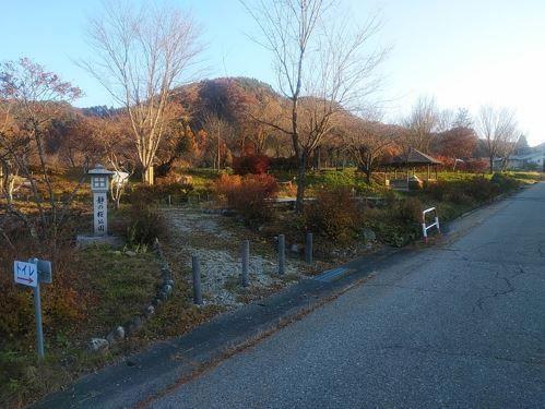 静の桜公園 image