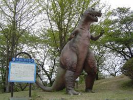 茶臼山恐竜公園・自然植物園 image