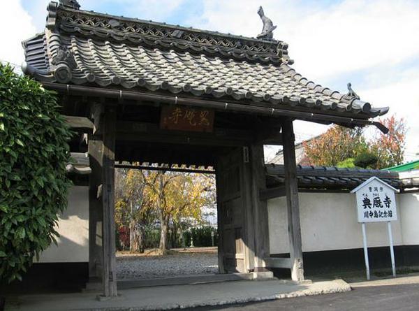 典厩寺 image