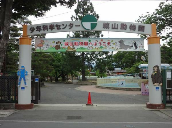 나가노시 조야마 동물원 image
