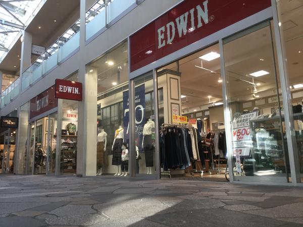 EDWIN(エドウイン) アウトレット 軽井沢・プリンスショッピングプラザ店 image