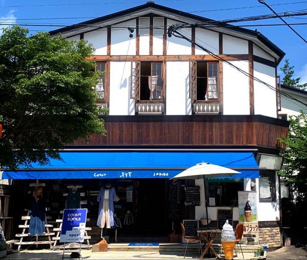 เคานต์ อินดิโก้ สาขาถนนคารุอิซาวะฮนโดริ image