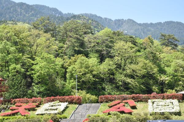 天白公園 image