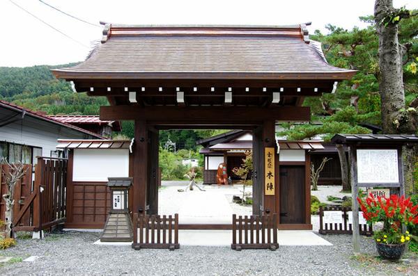 中山道宮ノ越宿 image