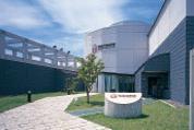 Kida Kinjiro Museum of Art image