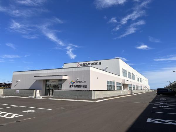 歯舞漁協直販所 image