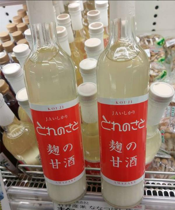 โทเระโนะซาโตะ (ตลาดขายผลิตผลท้องถิ่นของ JA อิชิการิ) image