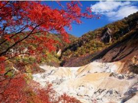 登別温泉の紅葉 image