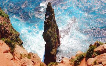 赤岩展望台 image