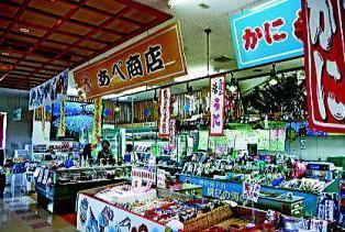有限会社 丸大 阿部商店 image