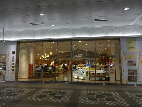 エスタ帯広西館とかち食物語 image