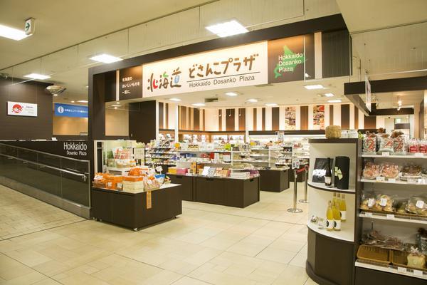 北海道どさんこプラザ 札幌店 image