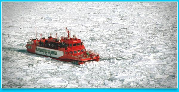 流氷観光船 ガリンコ号2 image