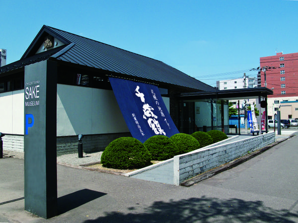 千歳鶴酒ミュージアム image
