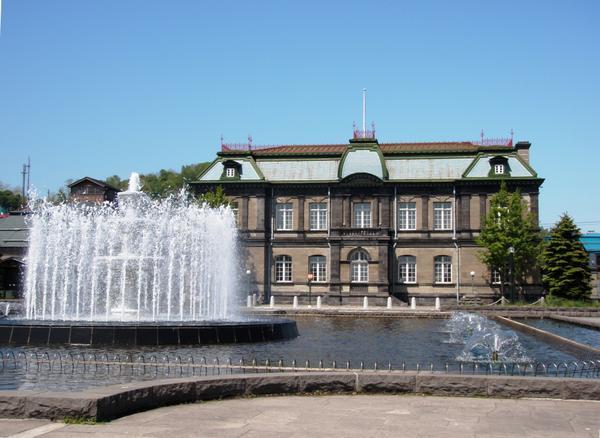 運河公園 image
