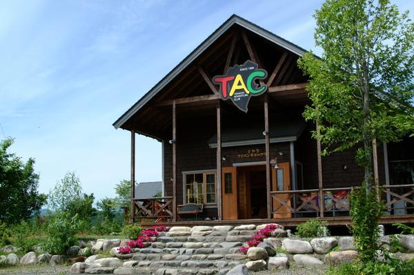 TAC(タック)とかちアドベンチャークラブ image