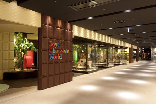 Royce' Chocolate World image