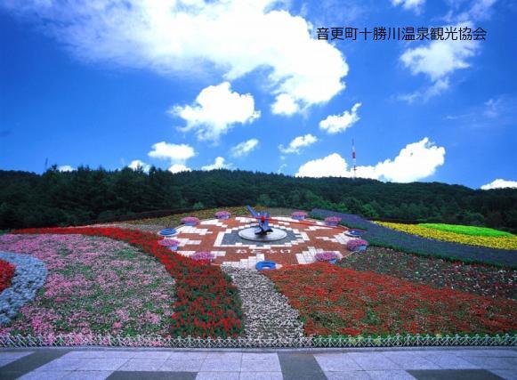 十勝が丘公園 image