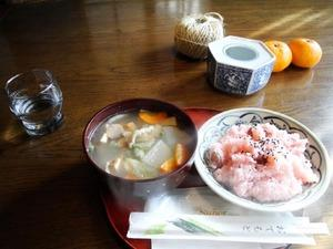 คาเฟ่ คิคุอิซูมิ (ซาโบ คิคุอิซูมิ) image