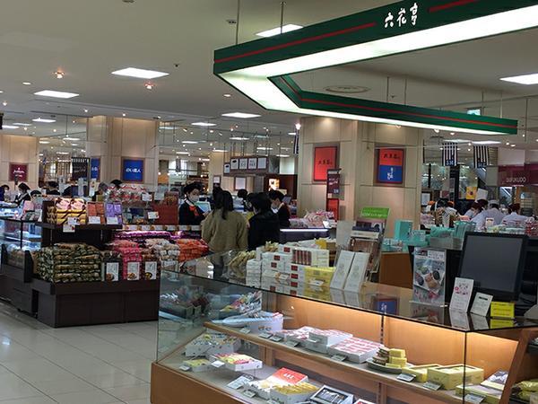 大丸札幌店 image