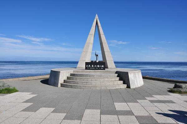 宗谷岬公園 image