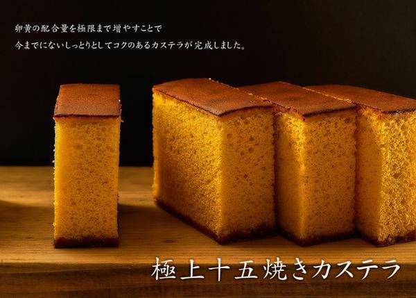 北海道牛乳蜂蜜蛋糕 image