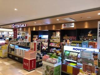 札幌東急百貨店 新千歲機場店 image