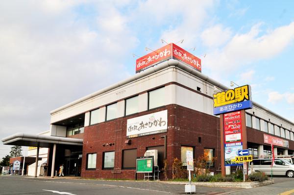 道路休息站 旭川 image
