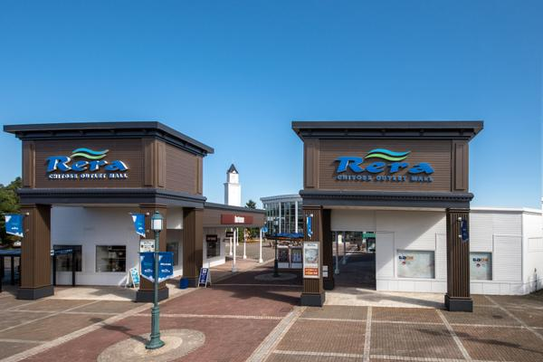 CHITOSE OUTLET MALL Rera image